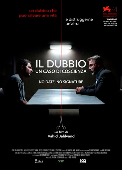 Il dubbio – Un caso di coscienza - Film in rassegna